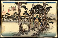 Houtsnede door Utagawa Hiroshige, Stations of the Tökaidö : Yoshiwara (Station #15) (herdruk) - Japan - eind 19e eeuw