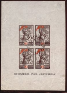 Soviet Union 1935/1987 - A small selection on stock cards