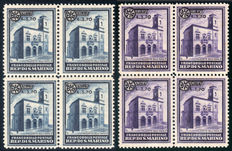 Republic of San Marino 1934, Sovereign Palace 3.70 Complete set, 2 sets of 4