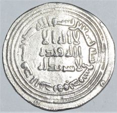 Islamic - Umayyad Caliphate. al-Walid, AR Dirham. Mint Dimashq (Syria). Dated 90 Hirji, Capital Mint !
