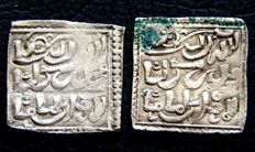Spain. Square dirhams from the Almohad period, 545-635 AH (1150-1238 AD). 2 coins.
