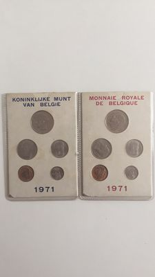 Belgium - year packs 1971 French and Flemish (two pieces)
