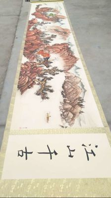 A long scroll painting with a mountain view - China - late 20th century