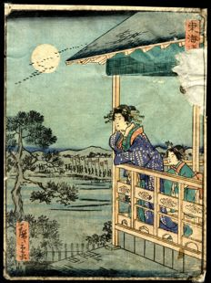 "Original coloured woodcut by Utagawa Hiroshige from the series ""Tōkaidō Road – Akasaka"" – Japan – 1864"