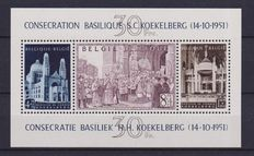 Belgium 1952 - Basilica of the Sacred Heart sheet and selection of stamps from 1849-1955 plus 4 sports 1950 Maximum Post Cards.