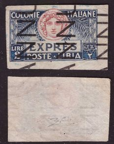 Libya Colonies 1923 – Express 2 Lira stamp from 1923 – Demonitized