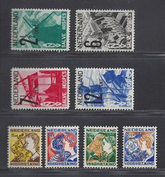 The Netherlands 1932 – complete year – NVPH 244/247 and 248/251.