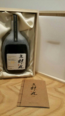 Saburomaru 1960 Single Malt 55 Years Cask Strength - 155 bottles only