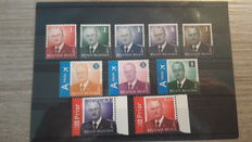 Belgium 2000/2015 - Batch of stamps including Buzin and King Albert