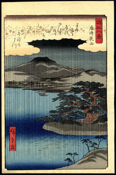 Woodcut by Utagawa Hiroshige - Eight Views of Lake Biwa - Karasaki ya-u (Night Rain at Karasaki) (reprint) - Japan - Late 19th Century