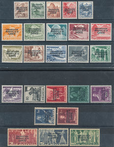 Switzerland 1948 – official stamps International organisations OMS – SBK 1/25.
