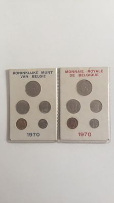 Belgium – Year collections 1970 French and Flemish (2 pieces)