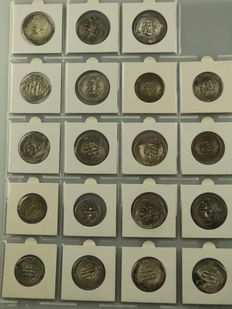 Sassanides - collection of silver drachmas of Khusru II - 590/628 A.D. - 19 coins.