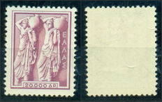 Greece 1896/2010 - Collection of 766 mint stamps and 6 minisheets