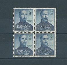 Spain, year 1952 – San Francisco Javier in a block of 4 stamps – Edifil no. 1118