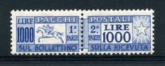 "Italy, Republic – 1954 – Postal Parcels – ""Pony"" 1,000 Lire, comb perforation – Sassone No.  81"