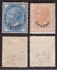 Italy 'Estero' – 1878/79 – General issues – 10 and 20 c. Sassone  No. 10 and 11