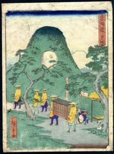 "Original coloured woodcut by Utagawa Hiroshige II from the series ""Tōkaidō Road – Hiratsuka"" – Japan – 1864"
