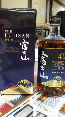 The Fujisan Japanese Blended Whisky Limited Edition