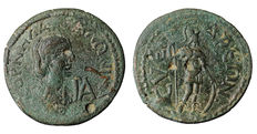 Roman Empire - CILICIA - Salonina Augusta - 254-268 - Medallion or 11 Assaria - Big Module AE 32