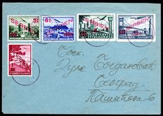 "German Occupation of Serbia - 1941 - ""Flugpostmarken ohne Netzüberdruck 1 D - 12 D"" (air mail stamps without net overprint) on a set letter to Belgrade with arrival stamp, Michel 26 - 30"