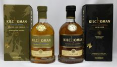 "Kilchoman Original Cask Strength 56.9% abv & Kilchoman ""Loch Gorm"" 46% abv  Islay Single Malt Scotch Whisky in original tubes 2x 700ml"