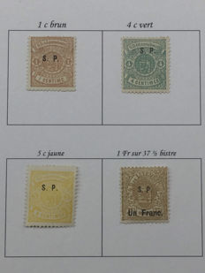 1881/1882 Luxembourg Armoiries de l'Etat with S.P compact local overprint