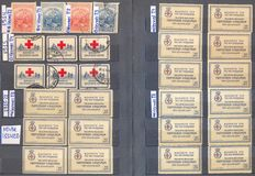 Greece 1914/1958 -  Charity Issues stamps