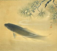 Carp and Pine Branch - Koshu Muto 武藤弧舟 (1911-?) - Japan - 1930s