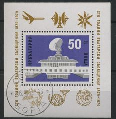 Bulgaria 1960/1985 - Selection in merchant's book with blocks