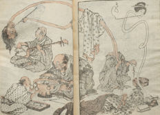 Part 12 of a series of 15 sketchbooks (manga) by Katsushika Hokusai.  Denshin kaishu Hokusai manga jūyonpen (Hokusai's sketches, vol. 12). With 36 tinted woodcuts – Japan – around 1834