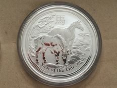 Australia - 8 Dollars 'Lunar II, Year of the Horse' 2014 - Perth Mint - 5 oz silver