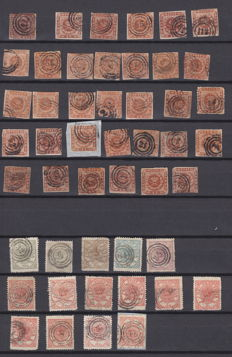 Danmark - Skilling and bi- colored stamps