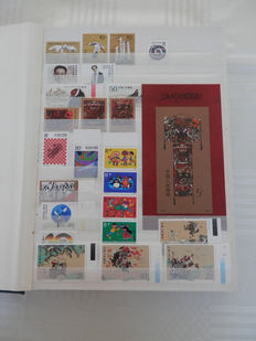 China 1986/2011 - Collection and stamp catalogue Asia 2015 (Yvert & Tellier).