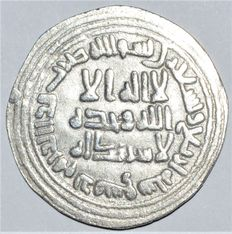 Islamic - Umayyad Caliphate. al-Walid, AR Dirham. Mint Dimashq (Syria). Dated 94 Hirji, Capital Mint !