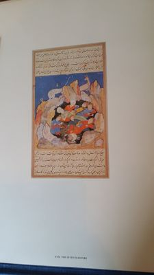 Kisselincheva Maria (publ.) - 16th Century Persian Miniatures - 1990