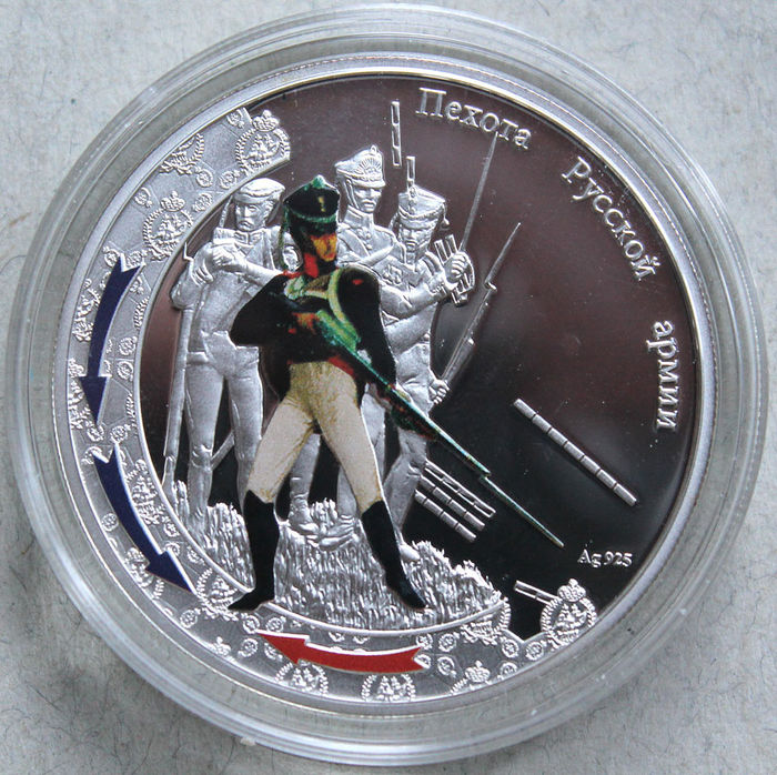 Niue - 1 Dollar 2012 'Infantry of the Russian Army' with colourations - 28.28 g silver
