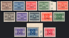 Italian Colonies, Libya, 1934-1942, Postage due, two complete series