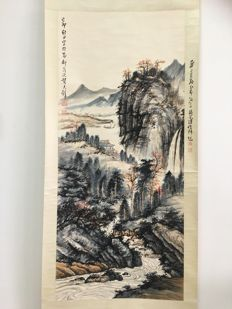 Exquisite scroll painting - China - late 20th