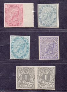 Belgium 1883/1884 – Imperforate stamps Leopold II and Reclined Lion 1c Grey – OBP 38/41 and 43 in pair