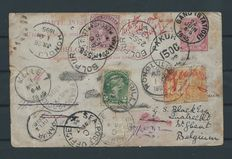 """Belgium 1895 – Postcard with """"Journey around the world"""". Sent on 24 June 1895 and arrived at 3 Novemeber 1895."""
