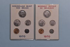 Belgium – Year collections 1970 French and Flemish