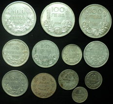 Bulgaria - 5 Stotinki up to and including 100 Leva 1894/1940 (12 coins) Including 7x silver