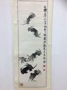 An ink-wash painting of crabs - Asia - late 20th/21st century