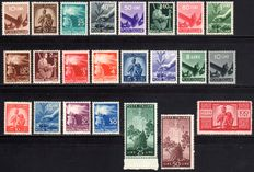 "Italy - 1945 - ""Democratica 10c to 100 L"" complete series with 23 pieces, Sassone S.130"