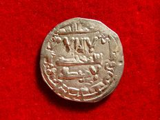 Spain - Caliphate of Córdoba - Dirham silver coin minted under the caliphate of Hisam II - 978 (368 A.H.) - Al-Andalus - Córdoba.
