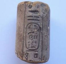 Egyptian faience sistrum handle fragment with cartouche of Darius I - L. c. 5,5 cm.