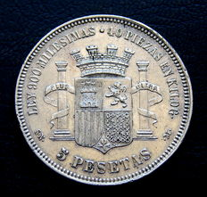 Spain – Provisional Government – Five pesetas silver coin – 1870 *8-70 SNM