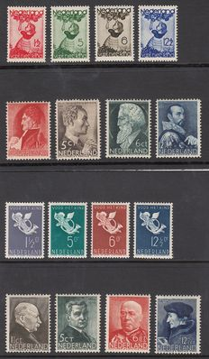 The Netherlands 1935/1936 – Children's and summer stamps – NVPH 274/277, 279/282, 283/286, 289/292