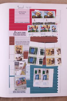 Israel 1950/2003 – Batch on loose pages and in stock book